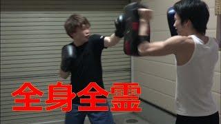 素人がキックボクシングミット打ちで全力で頑張る姿。 thumbnail