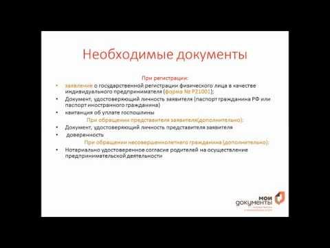 Регистрация ип в выборге цена электронная отчетность определение