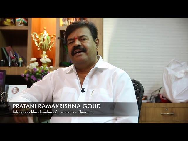 Telangana Film Chamber Chairman Pratani Rama Krishna Goud Garu about Best film school || FTIH