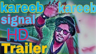 Qareeb Qareeb single trailer