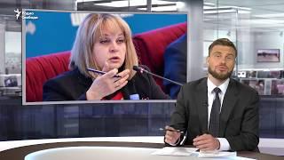 Памфилова: Навального нет шансов участвовать в выборах президента