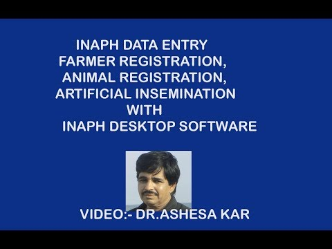 INAPH DATA ENTRY  PART-2 ANIMAL REGISTRATION & AI ENTRY