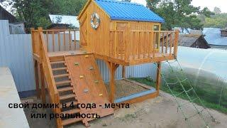 видео Дизайн детской площадки своими руками на даче