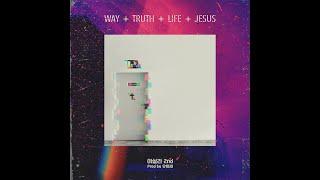 이실라 - 길, 진리, 생명, 예수 (Prod-유현재) Way Truth Life Jesus (M/V) CCM