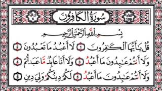 Koran mit Übersetzung ins Deutsche_Sura al-kafiroon Quran with German translation(Koran mit Übersetzung ins Deutsche Quran with German translation., 2013-04-11T10:17:29.000Z)