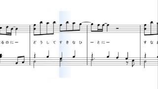 ねぇ 藤田麻衣子(ピアノ)歌詞付き フルver アニメ『緋色の欠片』 OP ス...