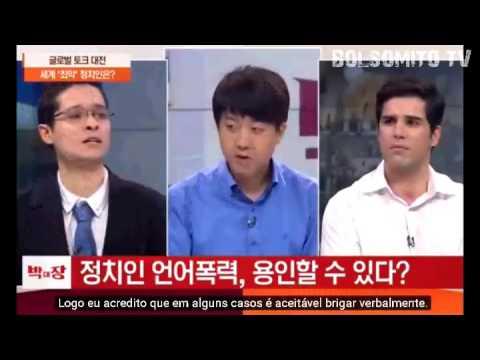 Bolsonaro na televisão Sul Coreana!