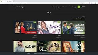 How To: Accessing Shahid Plus Content with Sling TV Arabic