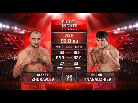 Alexey Zhuravlev vs. Shamil Tinagadzhiev / Алексей Журавлев vs. Шамиль Тинагаджиев