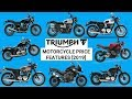Triumph Motorcycles Price List in India [2019] | Mileage | Features | Specs