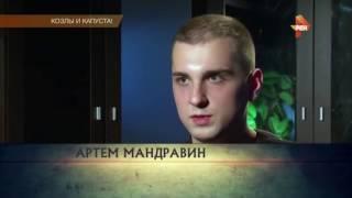 Артем Мандравин в передаче 'Самые шокирующие гипотезы' РЕН ТВ (16.11.2016)