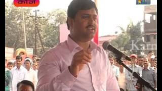 Repeat youtube video Karnala Tv News 12  Nov 2012 Nanasaheb Punyasmaran Nere & Kon