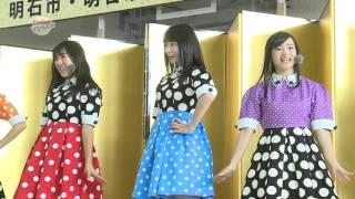 兵庫県明石市のご当地アイドルYENA☆(イエナ) 明石ケーブルテレビで放...