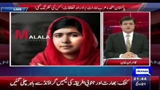 Dunya Kamran Khan Kay Sath | 5 October 2015 - Part 1