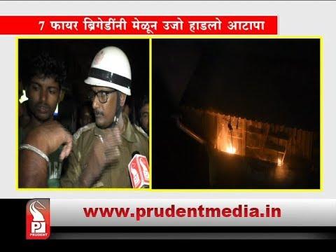 FIRE TO STORAGE ROOM OF BOMBAY BAZAAR- PANAJI _Prudent Media Goa