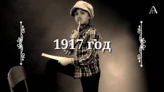 Революция 1917 год