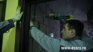 Устанавливаем входные металлические двери производства Двери-Маркет(На видео показана установка металлической двери Двери-Маркет с наружной и внутренней отделкой шпонированн..., 2015-02-18T13:46:43.000Z)
