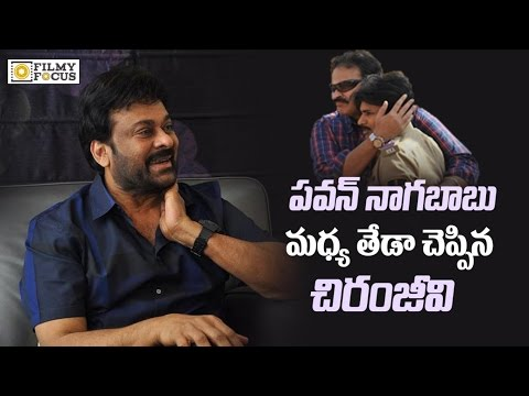 Chiranjeevi Explains Difference Between...