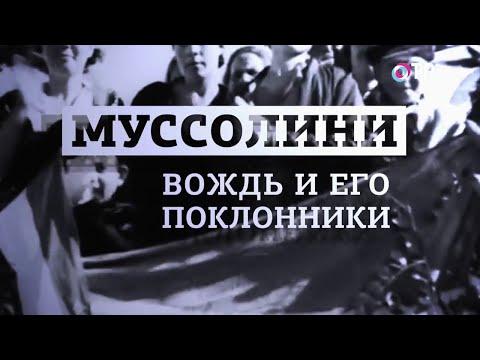 Леонид Млечин «Вспомнить