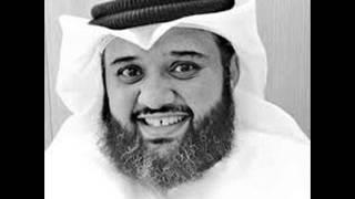 دعاء للمرحوم ( سعود ناصر الورع )