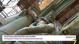 видео В историческом центре Одессы проводятся противоаварийные работы