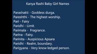 Kanya Rashi Baby Girl Names