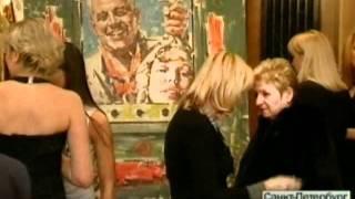 В Донецке продадут современное искусство