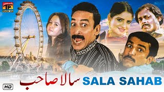 Sala Sahab | New Saraiki Comedy Movie | Action Movies 2019 | TP Film