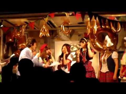 なちゅ生誕『ゲスト:AKB48(笑)、 穐田和恵、佐藤由加理』