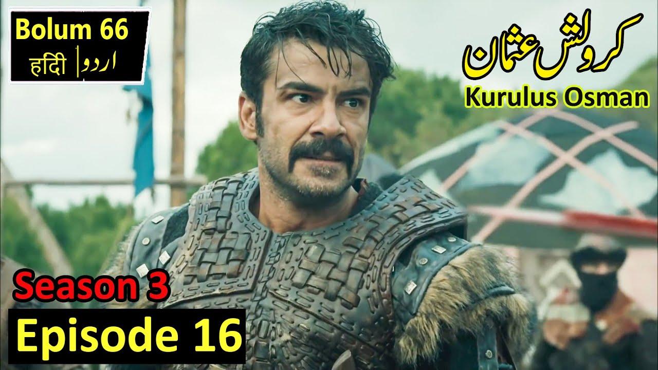 Kurulus Osman Season 3 Episode 16 in Urdu Hindi   Complete Review