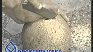 Repeat youtube video 64 กระปุกออมสินจากกะลามะพร้าว.mpg