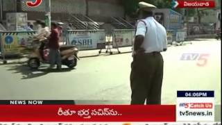 What Happened to Vijayawada Police ?  : TV5 News
