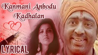 Lyrical : Kanmani Anbodu Kadhalan with Lyrics l Guna | Kamal Haasan, Roshini