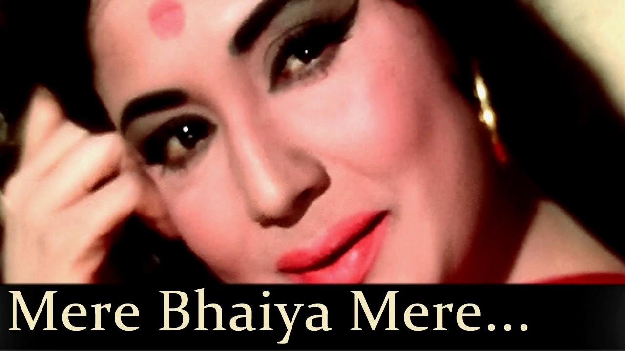 Download Mere Bhaiyaa Mere Chanda - Kaajal Movie - Asha Bhosle
