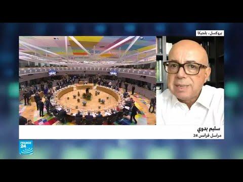 مراوحة مفاوضات البريكسيت في مكانها!!  - نشر قبل 55 دقيقة