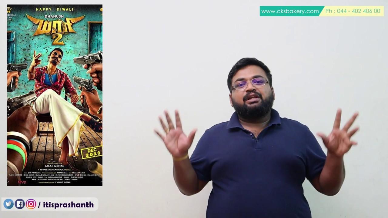 maari-2-review-by-prashanth