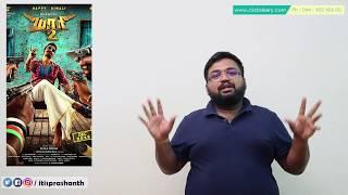 Maari 2 review by Prashanth