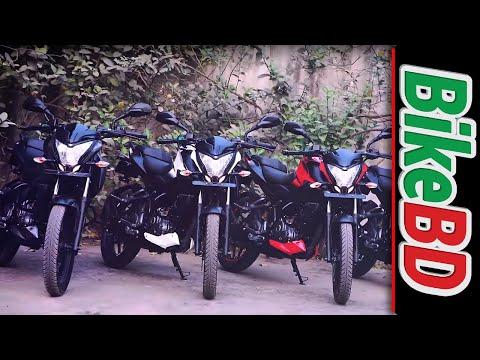 Bajaj Pulsar 160 NS First Impression Review,Bajaj Pulsar 160 NS Price In Bangladesh, Uttara Motors