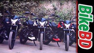 Video Bajaj Pulsar 160 NS First Impression Review,Bajaj Pulsar 160 NS Price In Bangladesh, Uttara Motors download MP3, 3GP, MP4, WEBM, AVI, FLV Juni 2018