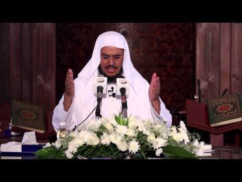 أمثال القرآن - دكتور عبدالرحمن الشهري