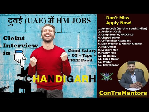 Repeat Hotel, Hospitality Jobs in Dubai | Client Interview