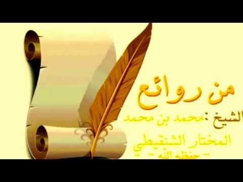 ما حكم قول الناس في دعاء القنوت خلف الإمام حقاً صدقاً ...