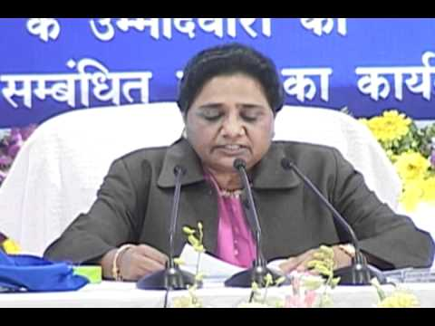 UP Chief Minister Mayawati's Birthday and Press conference 15.01.12