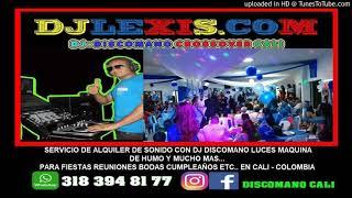 LA VACA - MALA FE - MERENGUES BAILABLES - ALQUILER DE SONIDO CON DJ LUCES FIESTAS CALI 3183948177