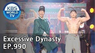 Excessive Dynasty | 과한 나라 [Gag Concert / 2019.03.16]