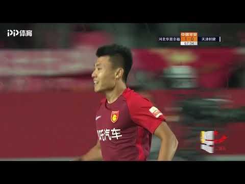 2018 CHA CSL Round 23 Hebei CFFC vs Tianjin QuanJian