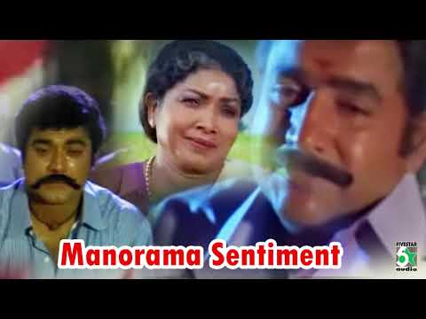 Manoramma Super Hit Sentiment Scene Natpukkaga