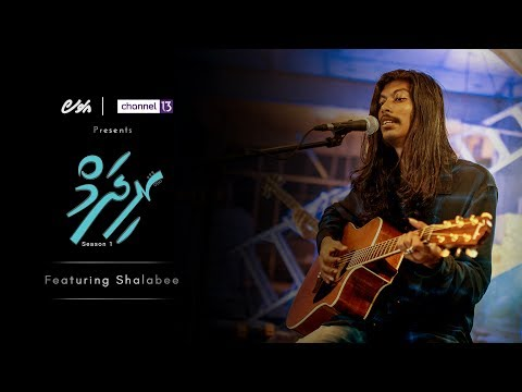 Rhythm S1-EP1 Featuring Shalabee And The Band