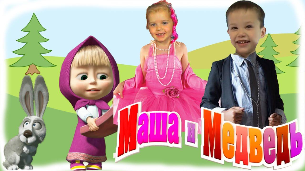 Русские мультики про принцесс