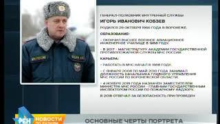 несколько фактов о временно исполняющем обязанности губернатора Иркутской области